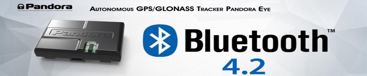 Pandora Banner GPS Tracker