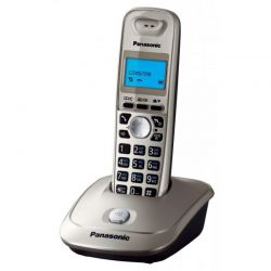 Panasonic KX-TG2511 Ασύρματο Τηλέφωνο Με Μενού Πολλαπλών Γλωσσών Και Φωτιζόμενη Οθόνη Σε Ασημί Χρώμα | DBM Electronics