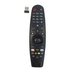 RM-G3900 Ver2 Πολυ-Τηλεχειριστήριο Για Τηλεοράσεις LG | DBM Electronics
